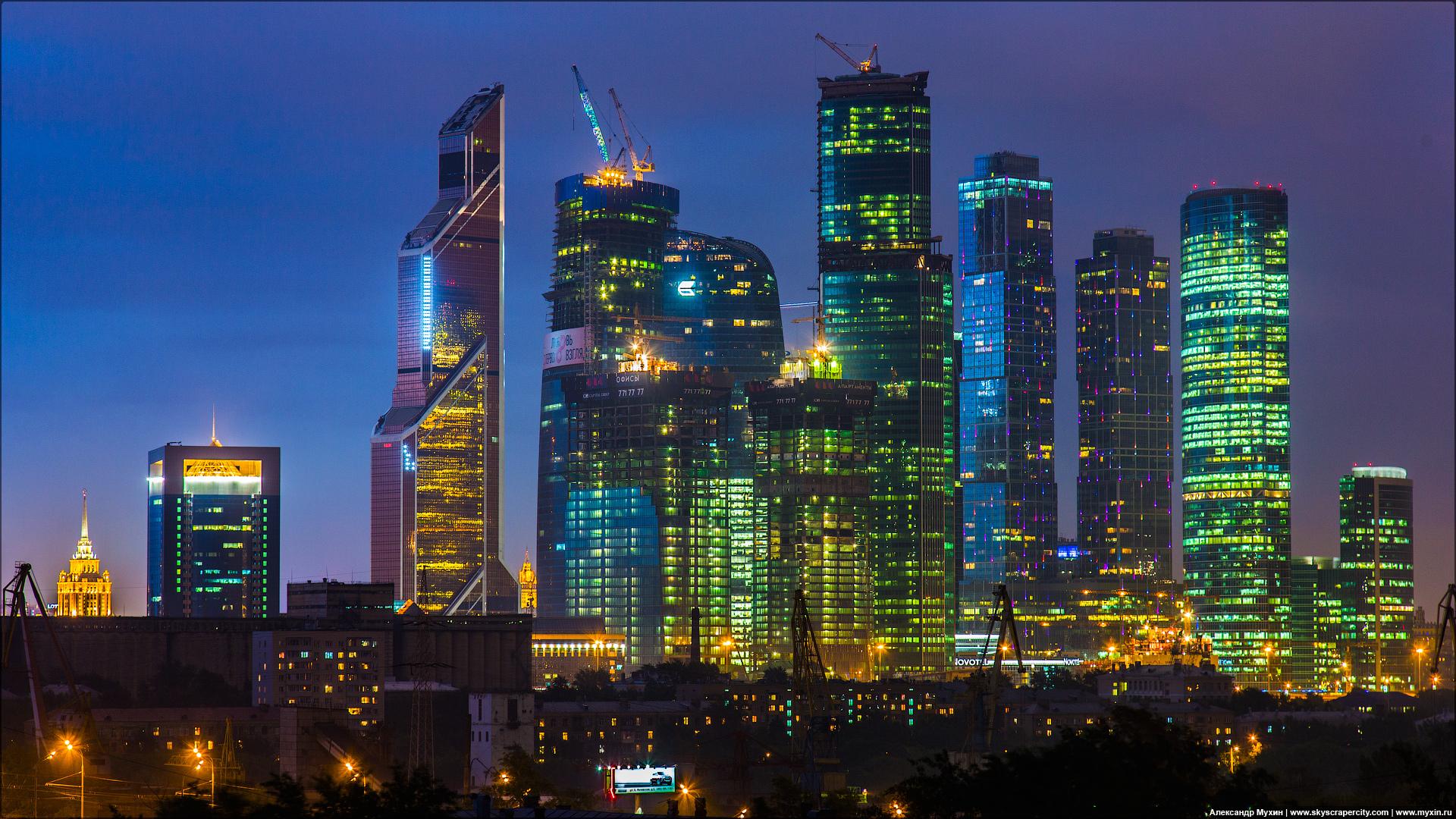 Moscow Skyline 1080p | Wide Screen Wallpaper 1080p,2K,4K