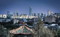 Beijing Skyline from Jingshan Park