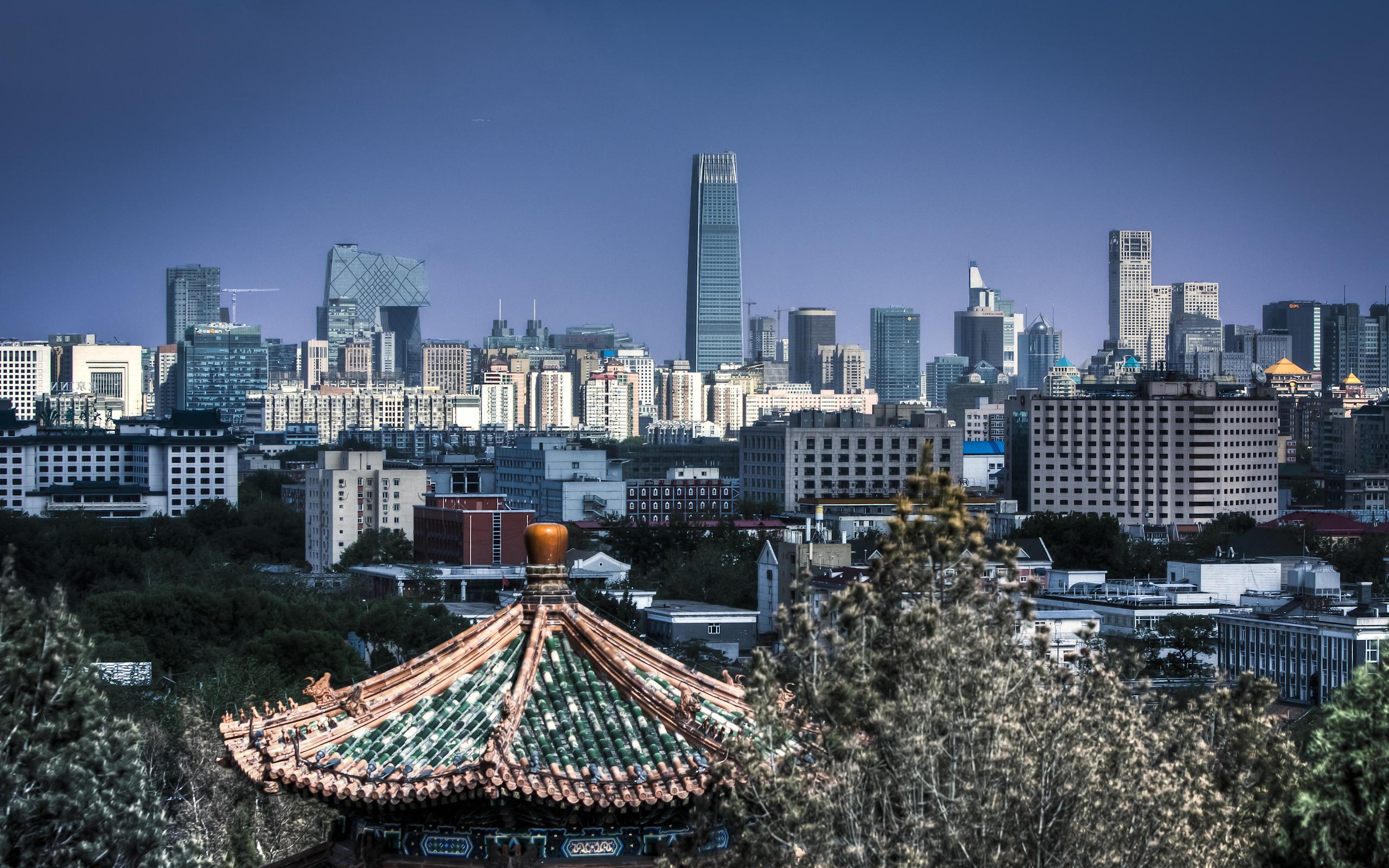 Beijing Skyline From Jingshan Park Wide Screen Wallpaper