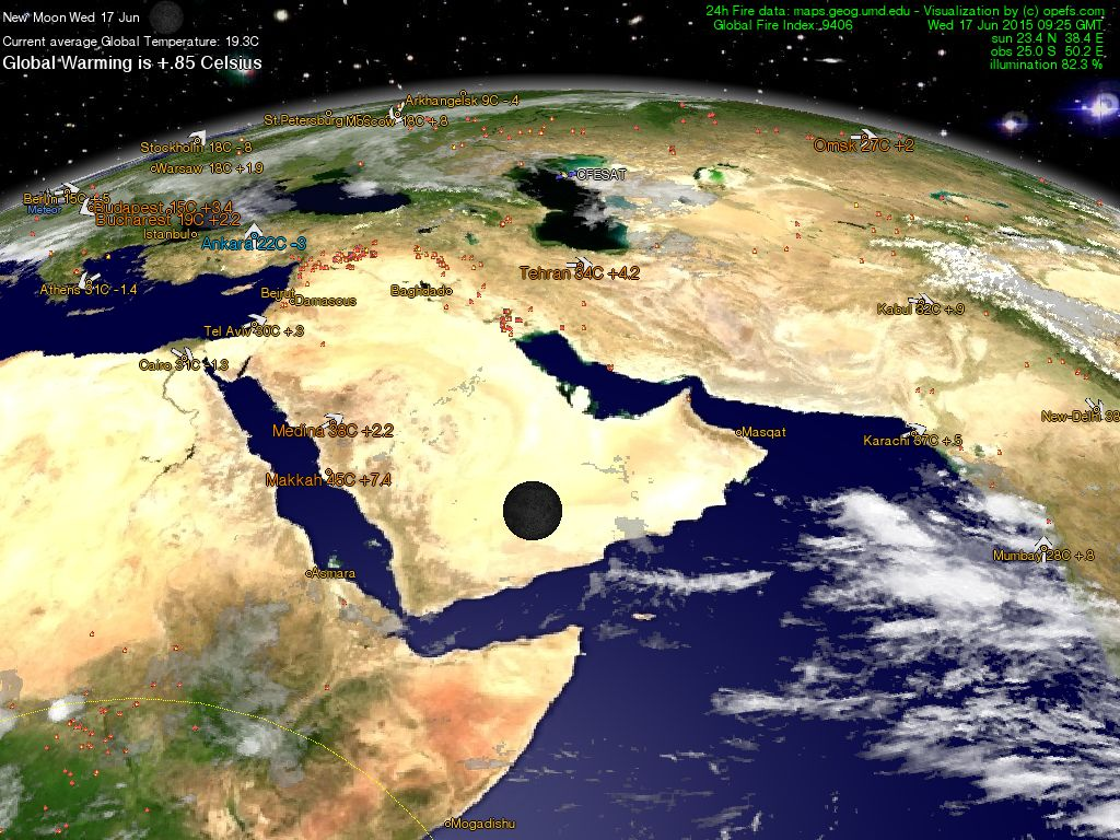 Planet Earth from Space: Europe, Middle East & Africa Wallpaper