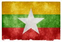 Myanmar Grunge Flag HD Wallpaper