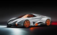 Lamborghini Egoista Concept Car HD